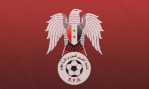 شعار اتحاد كرة القدم السوري 2020 (صفحة الاتحاد في فيس بوك- تعديل عنب بلدي)
