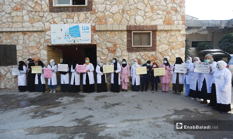 الكادر الطبي في مشفى النسائية في كفر تخاريم ضد ممارسات الإدارة والمنظمة الداعمة بريف أدلب - 11 تشرين الأول 2020 (عنب بلدي /يوسف غريبي)