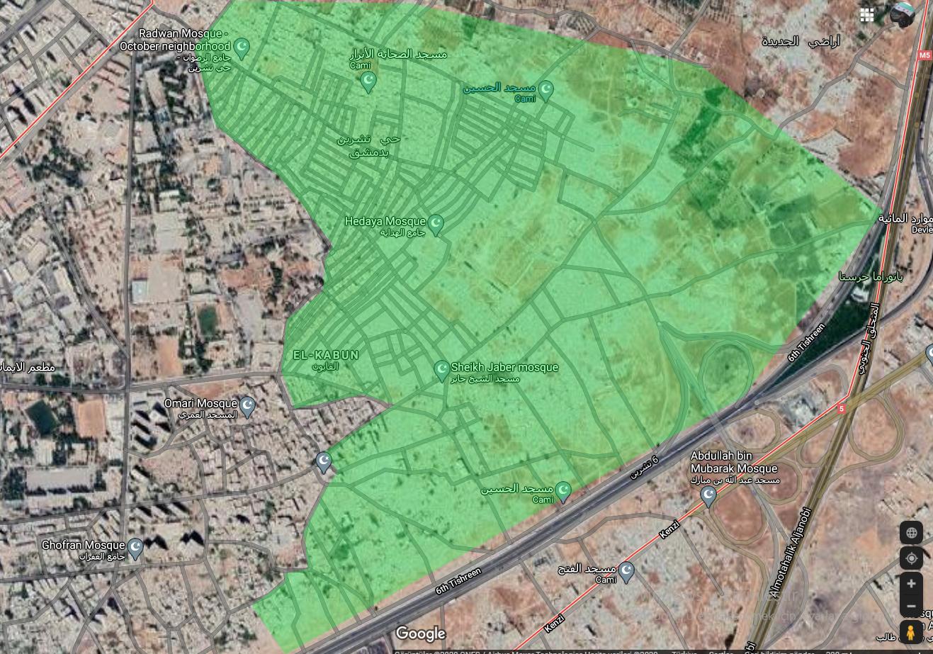 صورة تظهر حجم الدمار الحاصل جراء القصف والمعارك التي تعرض لها حي القابون بدمشق، الإعلامي قصي عبد الباري، 2020.