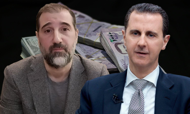 رئيس النظام السوري بشار الأسد ورجل الأعمال رامي مخلوف (تعديل عنب بلدي)