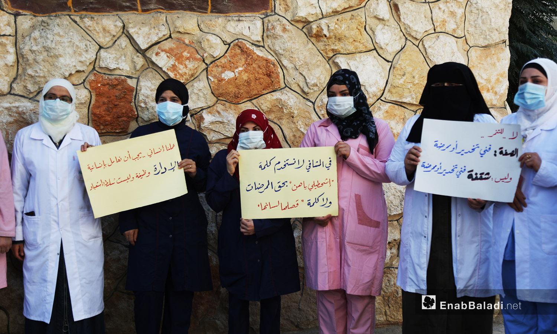الكادر الطبي في المشفى النسائي بكفر تخاريم يتعرض لمضايقات لفظية خلال عملهن -11 تشرين الأول 2020 (عنب بلدي /يوسف غريبي)