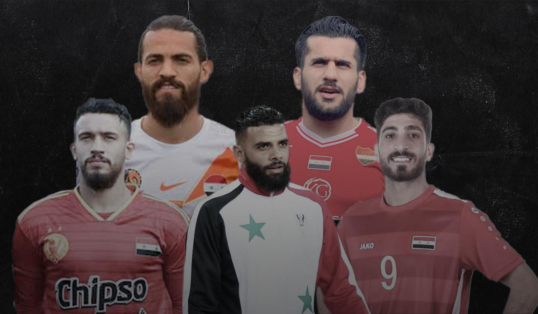 لاعبون سوريون اعتذروا لاتحاد الكرة بعد عقوبات بحقهم (عنب بلدي)
