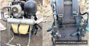 المركبة الشراعية التي عثرت عليها قوات الأمن التركية على الححدود مع سوريا - 28 تشرين الأول 2020 - (alfahaber)