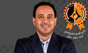 رئيس نادي الوحدة ماهر السيد 2 من أيلول 2020 (الصفحة الرسمية للسيد/ فيس بوك)