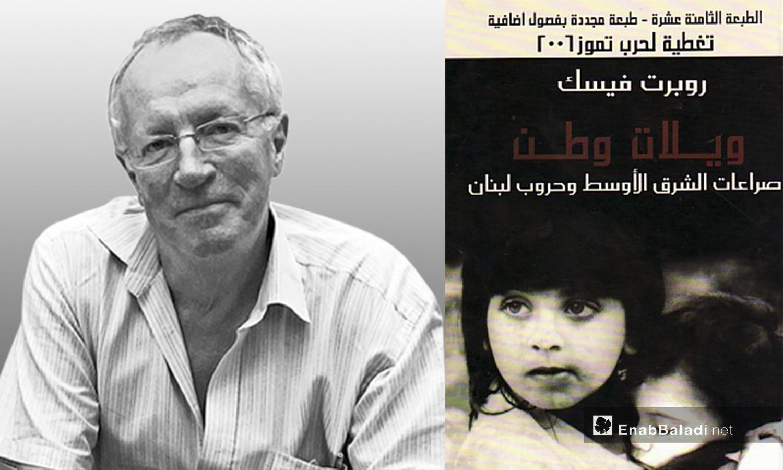 روبرت فيسك - كتاب ويلات وطن، تغطية لحرب تموز 2006
