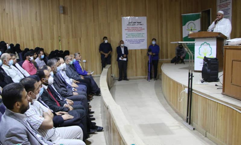 جامعة إدلب، 31 من تشرين الأول، (الموقع الرسمي للجامعة)