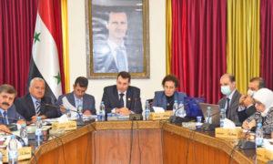 اجتماع لجنة الموزانة في وزارة الشؤون الاجتماعية والعمل، الأربعاء 4 من تشرين الثاني 2020 (الوطن)
