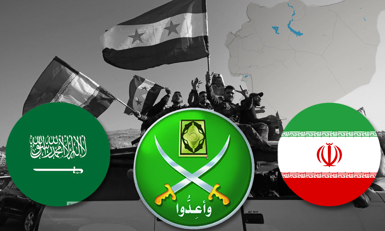 شعار الإخوان المسلمون وعلمي السعودية وإيران (تعديل عنب بلدي)