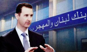 رئيس النظام السوري بشار الأسد (تعديل عنب بلدي)