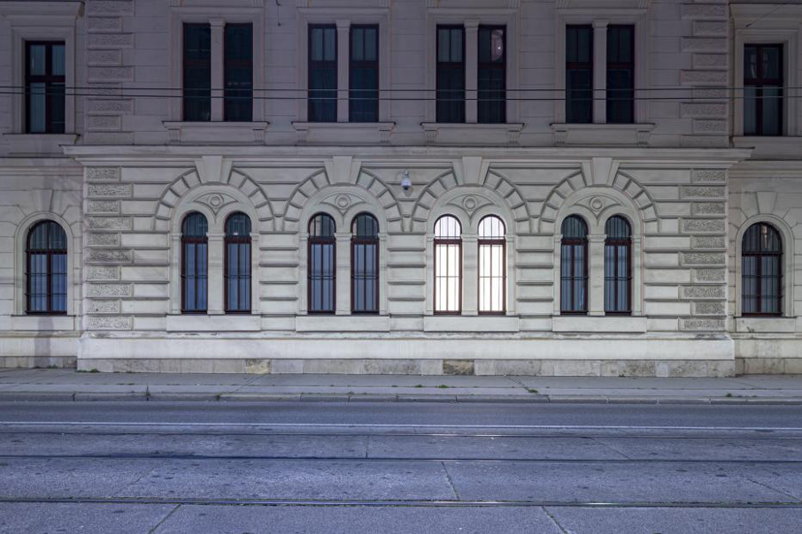المكتب الاتحادي لحماية الدستور ومكافحة الإرهاب. (الصورة © KURIER / Jeff Mangione)
