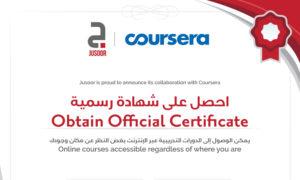 """تعاون بين منظمة """"جسور"""" ومنصة """"كورسيرا"""" بدورات تدريبية للسوريين معفاة من الرسوم- 3 من تشرين الثاني 2020 (جسور)"""
