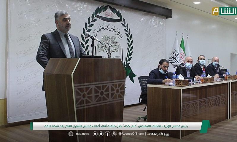 رئيس حكومة الإنقا، علي عبد الرحمن كده