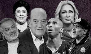 شخصيات بارزة عالميًا وعربيًا غيبها الموت في 2020(عنب بلدي)