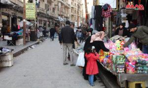 سوق التلل في حلب - 2019 (سانا)