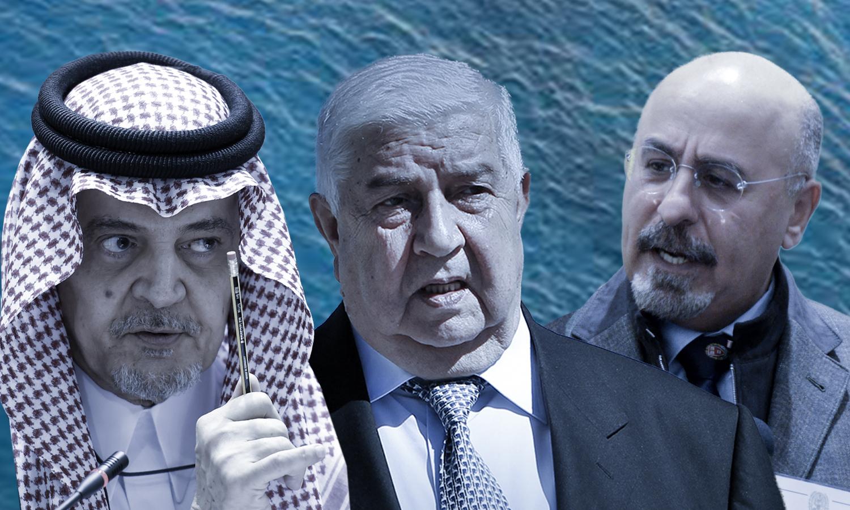محمد سالم الصباح ووليد المعلم وسعود الفيصل (تعديل عنب بلدي)