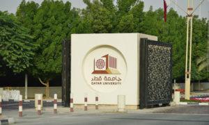 تعبيرية لجامعة قطر - تموز 2020 (صحيفة العرب القطرية)