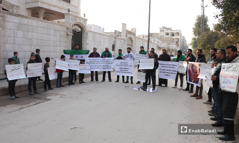 وقفة قام بها ناشطو  في ذكرى مقتل سليماني في مدينة الباب -3 كانون الثاني 2021 (عنب بلدي / عاصم ملحم)