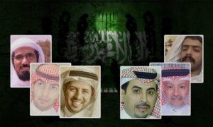 معتقلو رأي في السعودية (عنب بلدي)