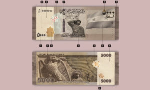 عملة سورية من فئة 5000 ليرة (مصرف سوريا المركزي)