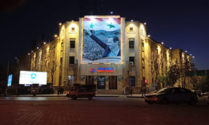 مركز السورية للاتصالات قرب ساحة سعد الله الجابري في مدينة حلب - 30 كانون الأول 2020 (عنب بلدي)