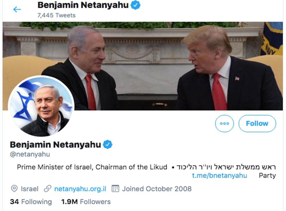 """صورة تجمع ترامب ونتنياهو، والتي حذفها نتنياهو من حسابه على """"تويتر""""، 12 من كانون الثاني 2021 (تويتر)"""