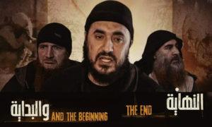 إصدار لتنظيم الدولة الاسلامية يحمل صورًا لأبو مصعب الزرقاوي وأبو بكر البغدادي وأبو عمر الشيشاني - 2 كانون الثاني 2020 (War and Media)