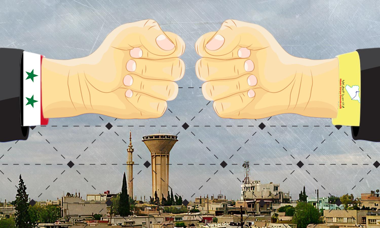 تعبيرية عن حصار حيين في مدينة القامشلي (تصميم عنب بلدي)