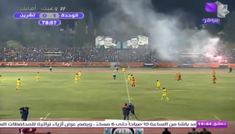 """وسم """"#وعيك_أمانك"""" يظهر على شاشة التلفزيون السوري بالتزامن مع جماهير تملأ مدرجات ملعب تشرين (دمشق) في أثناء مباراة الوحدة وتشرين - 28 تشرين الثاني 2020 (قناة سوريا دراما)"""