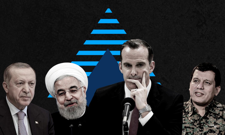 بريت ماكغورك ورجب طيب أردوفان وحسن روحاني ومظلوم عبدي - 11 كانون الثاني 2021 (تعديل عنب بلدي)