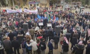 وقفة احتجاجية في القامشلي ضد ممارسات الإدارة الذاتية - 18 كانون الثاني 2021 (صوت قامشلو)