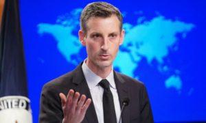 المتحدث باسم الخارجية الأمريكية نيد برايس - 19 من شباط 2021 (AFP)
