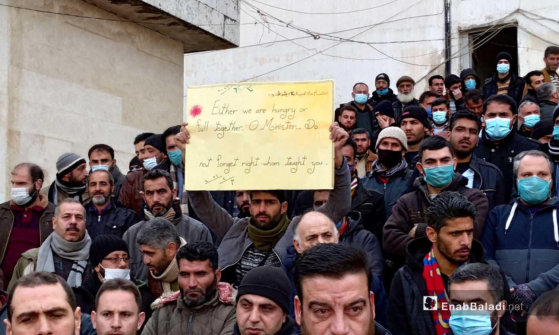 معلمون في مدينة إدلب يقفون باعتصام أمام مديرية التربية بسبب انقطاع الرواتب منذ عامين - 3 شباط 2021 (عنب بلدي - أنس الخولي)