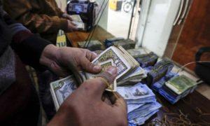 العملة السورية (al-monitor)