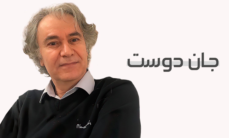 الأديب السوري جان دوست (تعديل عنب بلدي)