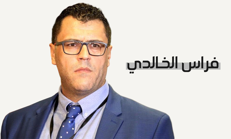 عضو منصة القاهرة فراس الخالدي (تعديل عنب بلدي)