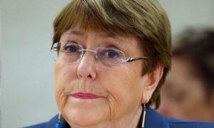 مفوضة الأمم المتحدة السامية لحقوق الإنسان، ميشيل باشليه، تحضر جلسة لمجلس حقوق الإنسان في الأمم المتحدة في جنيف بسويسرا في 27 من شباط 2020. (رويترز)