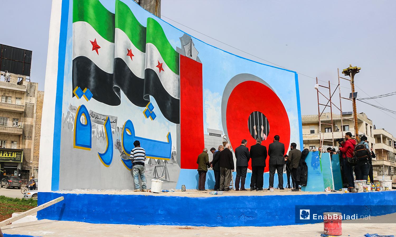 تدشين بعض الدوارات من قبل حكومة الإنقاذ في مدينة إدلب - 15 آذار 2021 ( عنب بلدي / أنس الخوالي)