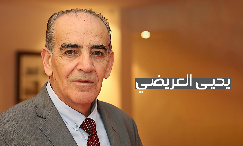 رئيس المكتب الإعلامي في هيئة التفاوض يحيى العريضي (تعديل عنب بلدي)