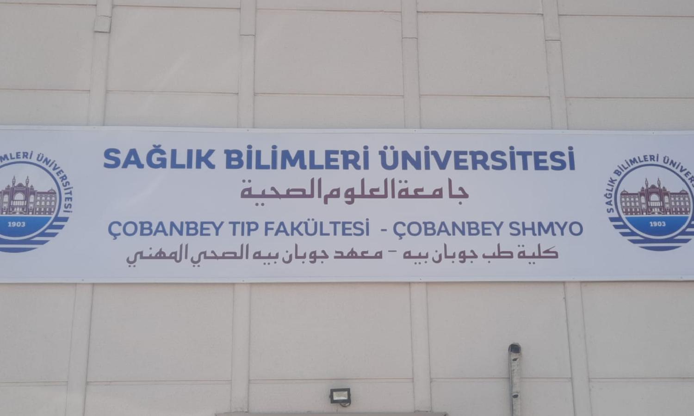كلية الطب والمعهد الصناعي الصحي في مدينة الراعي (المصدر_ عنب بلدي)