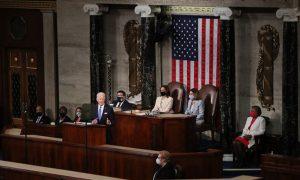 """الرئيس الأمريكي، جو بايدن، في الكونغرس الأمريكي 28من نيسان """"CNBC"""""""