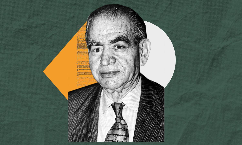 الكاتب السوري عبد السلام العجيلي (تعديل عنب بلدي)