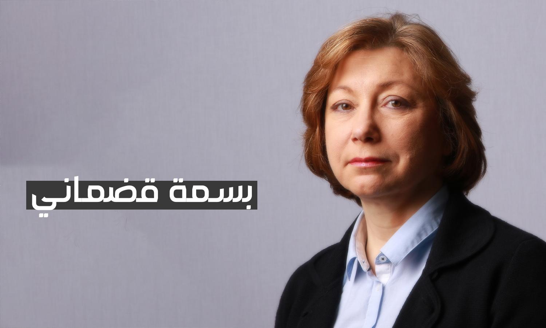 عضو اللجنة الدستورية بسمة قضماني (تعديل عنب بلدي)
