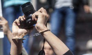 التقييد الإعلامي (تعبيرية)