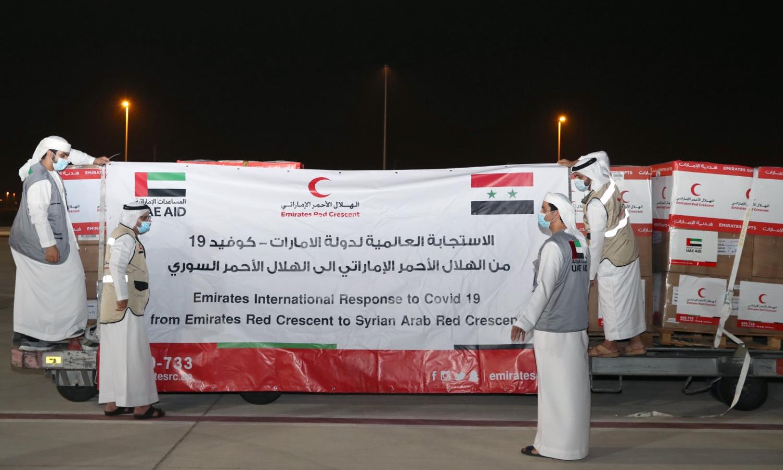 مساعدات طبية من الإمارات إلى دمشق في أيلول 2020 (وام)