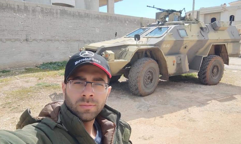 """مدرعة """"فيستريل"""" الروسية في سوريا (تويتر)"""