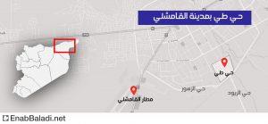 خريطة توضح أماكن الاشتباكات بين الأسايش وقوات الدفاع الوطني (تصميم عنب بلدي)