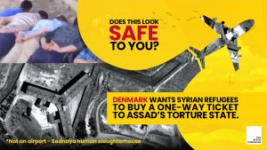 "حملة ""سوريا ليست آمنة"" 17 من نيسان (The syria cmpaign)"