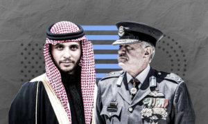 ولي العهد الأردني حمزة بن الحسين ورئيس هيئة الأركان يوسف أحمد الحنيطي (تعديل عنب بلدي)