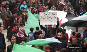 متظاهر يرفع لافتة كتب عليها شعارات رافضة لترحيل حسنة الحريري من الأردن خلال مظاهرة في مدينة الباب بريف حلب الشمالي - 2 نيسان 2021 (عنب بلدي/ عاصم الملحم)
