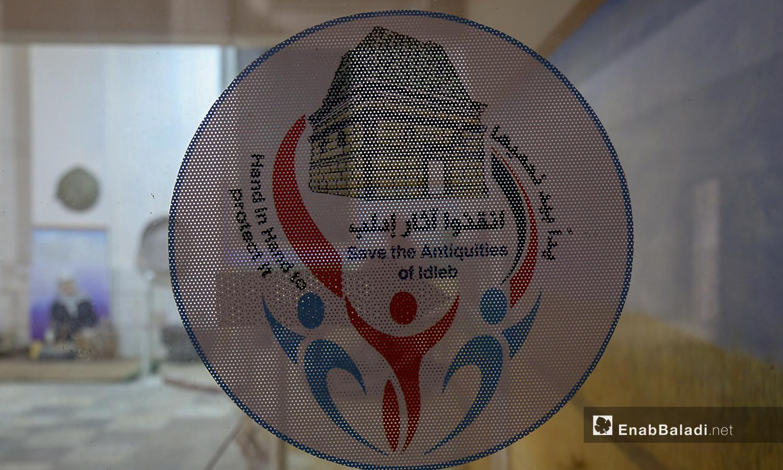 حملة أطلقها متحف مدينة إدلب تخت مسمى _أنقذو آثار إدلب شباط 2021 (عنب بلدي - يوسف غريبي)